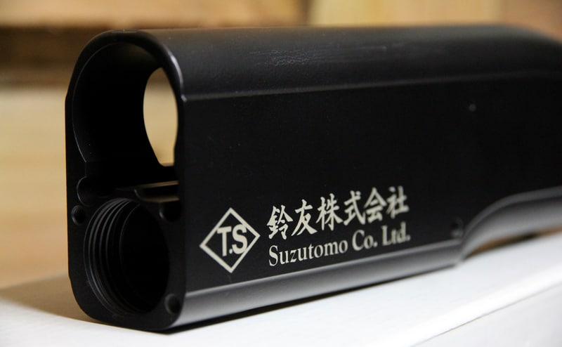Suzutomo Co Ltd Becomes First Certified Cerakote Applicator In Japan